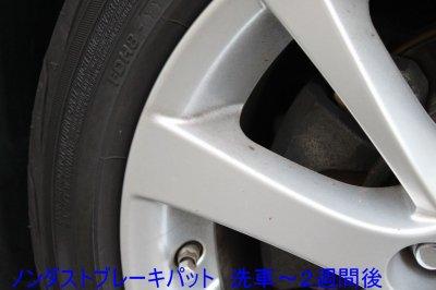 画像3: ISF用 リヤ ブレーキパット ノンダストモデル