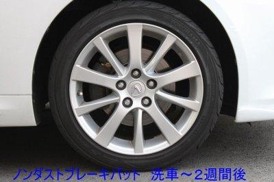 画像2: ISF用 リヤ ブレーキパット ノンダストモデル