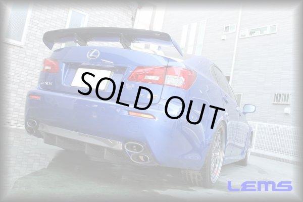 画像1: LEXUS ISF用 カーボン GT-WING(取り付けパーツ、工賃全て込みの価格) (1)