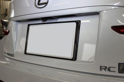 画像3: RCF/RC用 ドライカーボン リヤナンバーフレーム