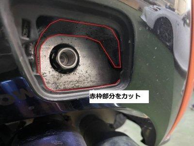 画像1: LEMS トゥーストラップ固定ボルトセット
