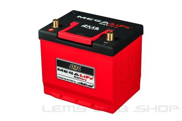 画像1:  (65D23R規格)MV-23R メガライフバッテリー送料無料! (1)