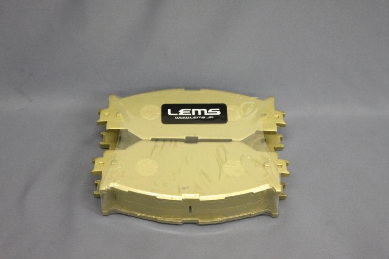 画像1: GS250/350/450h用 LEMS フロントブレーキパット ノンダストモデル