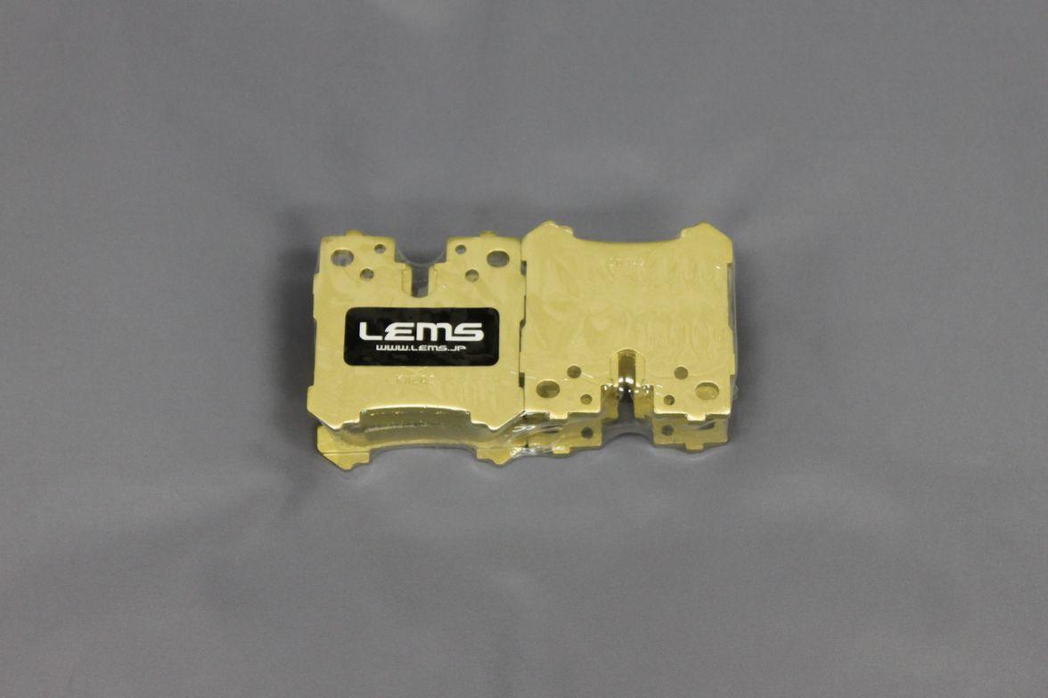 画像1: LEMS LS:SZ/Fスポーツ用 リヤ ブレーキパット ノンダストモデル