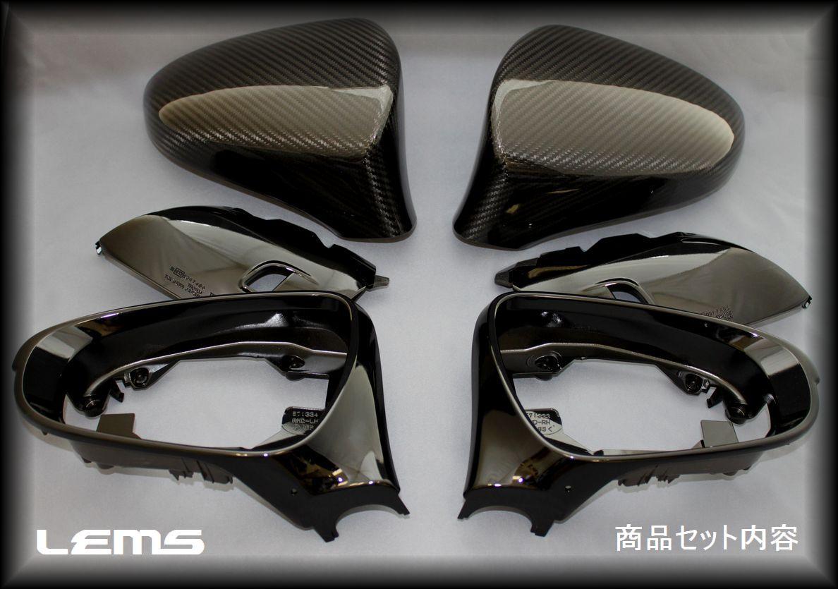 画像1: GS250/350/300h/450h用 ドライカーボンドアミラー 純正交換モデル左右セット