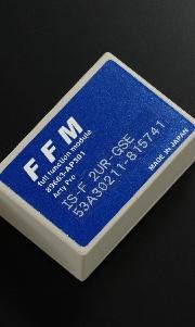 画像3: ISF アイコード フルコンモジュール(FFM)