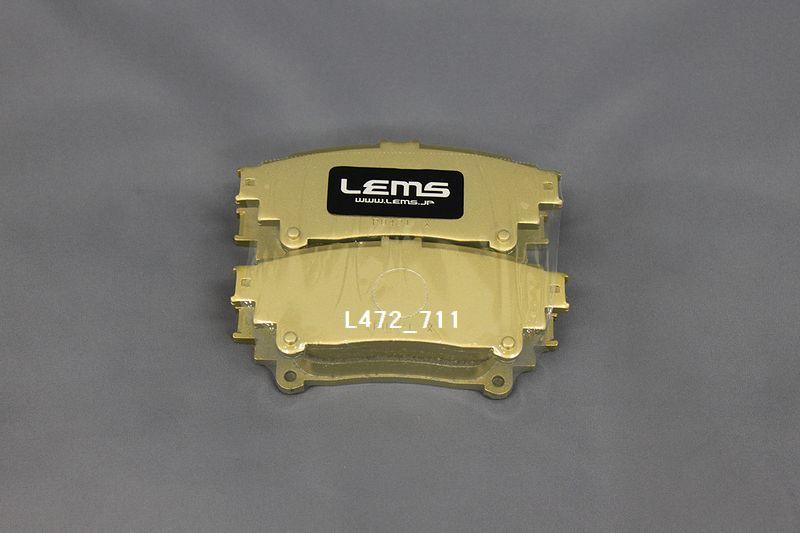 画像1: GS250/350/450h用 LEMS リヤ ブレーキパット ノンダストモデル