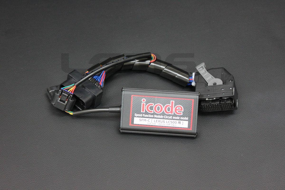 画像1:  LC500用 リミッターカット タイプ1